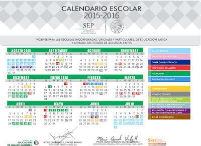 descargar en pdf la lif 2016 se publica la ley de calendario oficial del instituto de educaci 243 n de