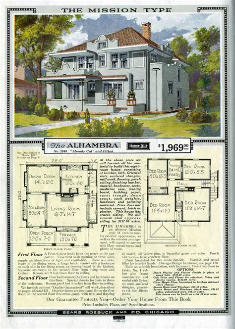 four square home plans instant house sears and roebuck quot modern homes quot