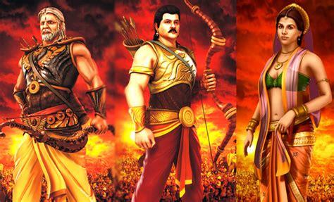 film mahabarata full movie image gallery mahabharat cartoon