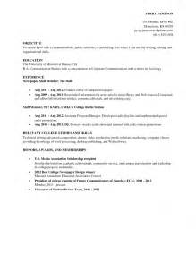 Doc.#7911024: College Student Resume Skills Template