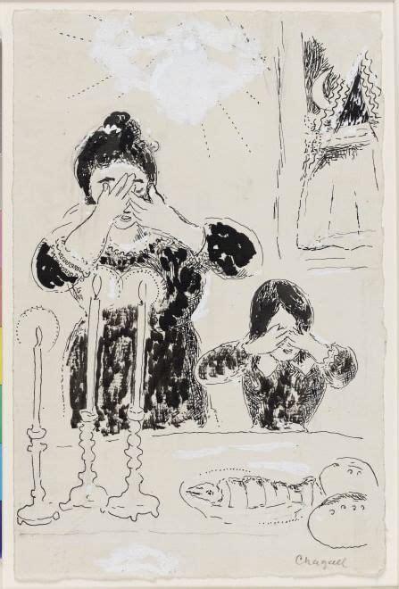 Sketches Of Dagli by Chagall Sulla Tela L E La Vita 1 Di 1 Roma