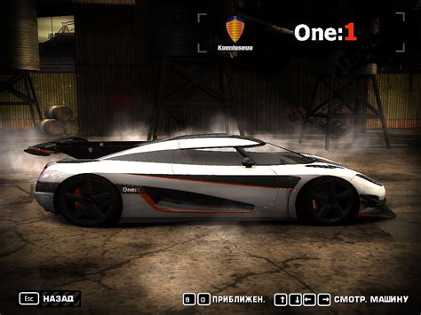 Need For Speed Most Wanted Koenigsegg Koenigsegg One 1 Photos By Corvettez06 Need For Speed