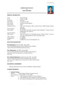 Curriculum Vitae Or Resume by Resume Curriculum Vitae Getessay Biz