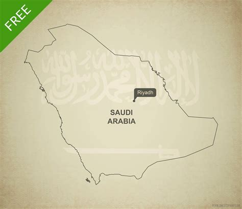 Saudi Map Outline by Free Vector Map Of Saudi Arabia Outline One Stop Map