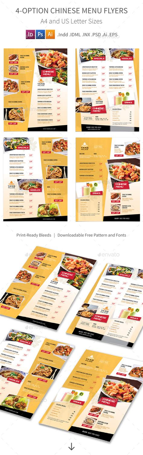 chinese restaurant menu flyers 4 options by mike pantone