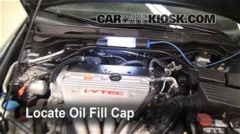 how petrol cars work 2004 acura tl transmission control add transmission fluid 2004 2008 acura tsx 2008 acura tsx 2 4l 4 cyl