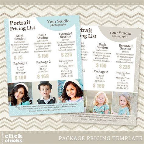 photography price list template photography package pricing list template portrait