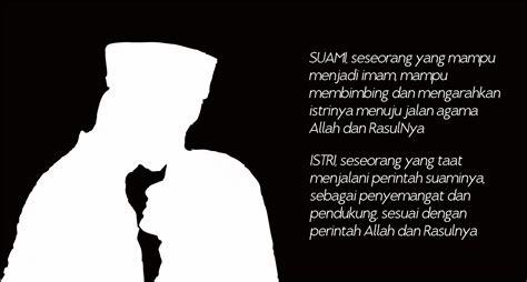 kewajiban istri  suami menurut islam  tak