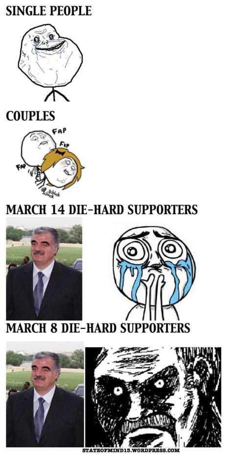Lebanese Meme - lebanese memes february 14th for the lebanese population