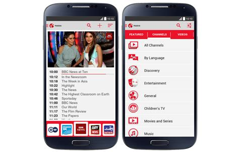 mobilink mobile tv mobilink presents world cup on mobile tv app