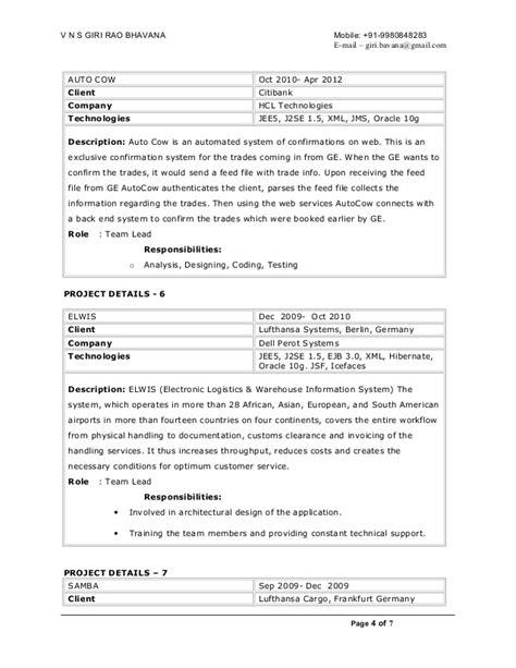 clearance j2ee objective resume websphere writerstable