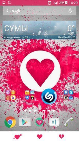love themes for sony z2 тема love theme для sony xperia z3 z2 z1 и других моделей