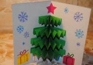 简单圣诞树圣诞节贺卡手工制作图解教程 纸艺网