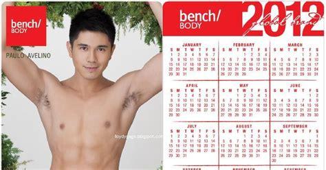 paulo avelino bench demigods paulo avelino bench calendar 2012