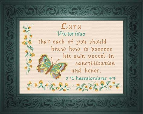 White Shower name blessings lara personalized names with meanings