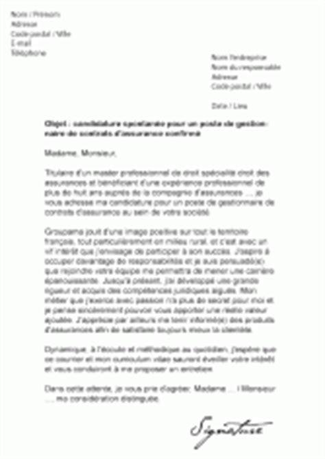 Lettre De Motivation Pour La Banque Mondiale Mod 232 Les De Lettre Gratuits Pour Le Secteur De L Assurance