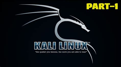 kali linux full tutorial video kali linux full basic tutorial part 1 youtube