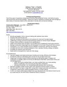 resume froelich anthony construction management