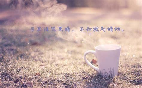Minimalist Coffee Mug 非主流唯美图片桌面图片 非主流桌面图片唯美 非主流唯美桌面壁纸