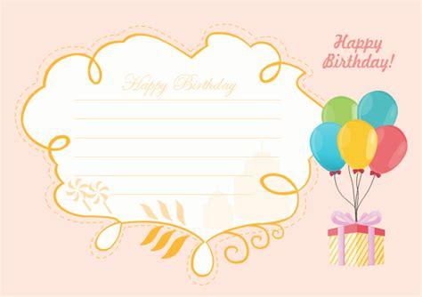 happy birthday card design template happy birthday card free happy birthday card templates