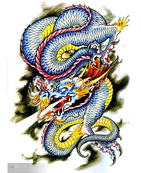 pdf format tattoo book 72pages beautiful dragon tattoo