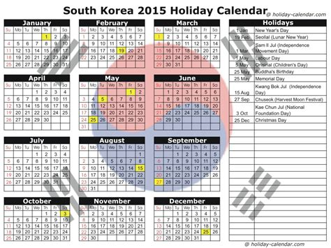 printable korean calendar 2015 south korea 2015 2016 holiday calendar