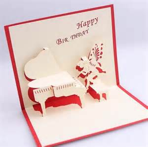 unique 3d birthday card for her spirit piano happy