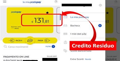 credito della controllare il credito residuo della postepay