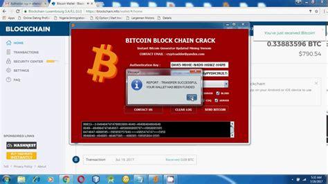 fb adder full version download bitcoin adder 2017 fullversion