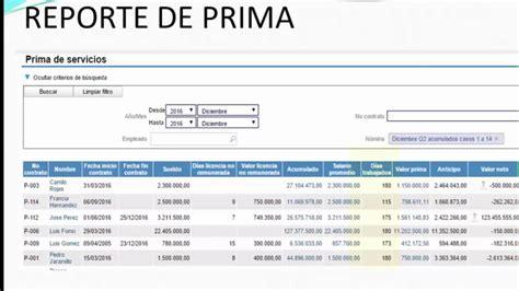 liquidacion de prima en el servicio domestico 2016 liquidacion prima de servicios youtube