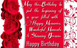 birthday quotes wallpapers 2015 2015 happy birthday quotes free birthday greeting