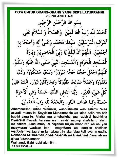 doa setelah pulang haji   tamu doa