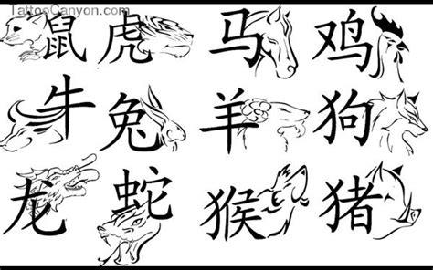tattoo of animal symbols 50 zodiac sign tattoos designs