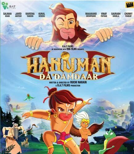 cartoon film of hanuman movie quot hanuman da damdaar quot hindi animation film at