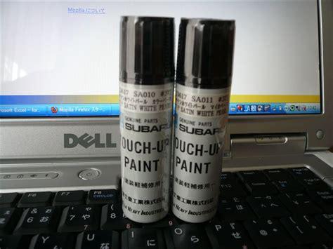 subaru純正 touch up paint スバル フォレスター papameimeiのレビュー みんカラ