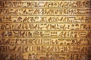 Alphabet Wall Mural 17 fakta menarik tentang hieroglif mesir kuno 187 amazine co