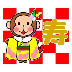 new year monkey png happy new year monkey sticker 2016 creators stickers