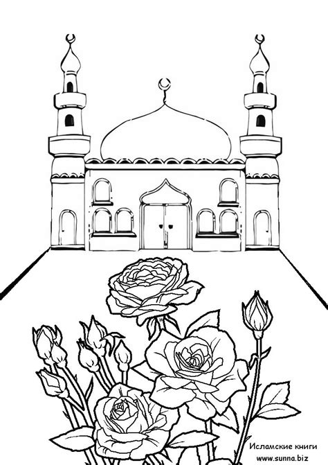 coloring pages islamic islamic coloring pages az coloring pages