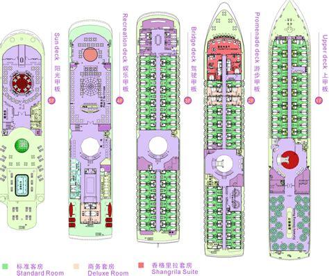 House Plans Craftsman Style cruise ship deck plans carnival pride plan superb house