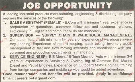 sales assistant supervisor opportunity 2017