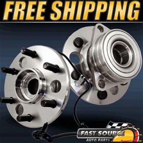 ebay motors parts car accessories ebay car accessories and parts