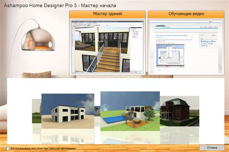 ashoo home designer pro 3 crack perfect home designer pro on ashoo home designer pro ashoo