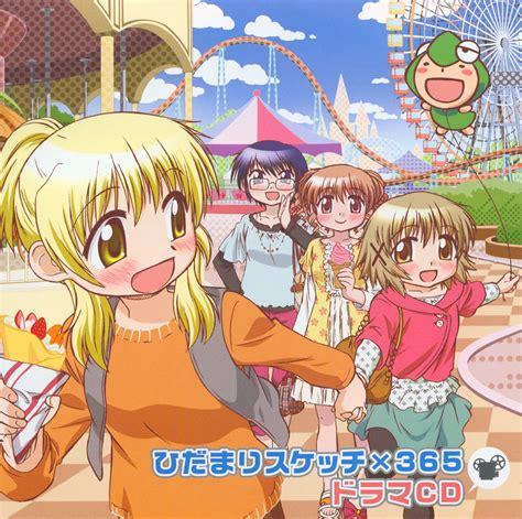 theme park anime hidamari sketch image 1414635 zerochan anime image board