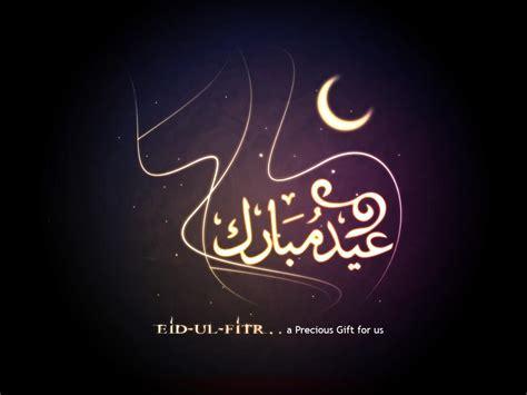 eid wallpaper for pc eid mubarik wallpaper hd collection best hd desktop