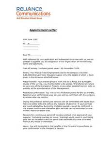 offer letter format free printable documents