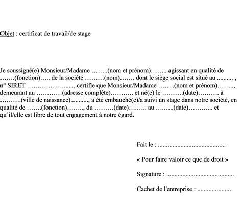Attestation De Stage Lettre Exemple Certificat De Travail