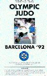 best judo dvd the best of judo on judo dvd judo olympic judo