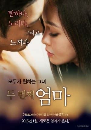film semi with subtitle film semi second mother 2015 subtitle indonesia