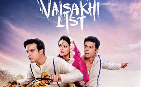 punjabi films box office report 2016 jimmy shergill punjabi vaisakhi list movie 1st day box