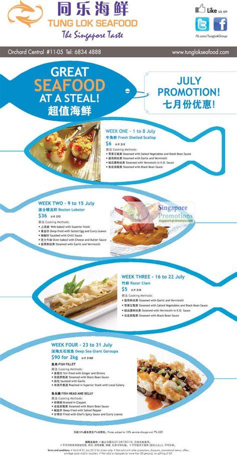 tung lok arena new year menu tung lok tagged posts jun 2017 singpromos